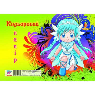Бумага цветная А4, 9л. скоба