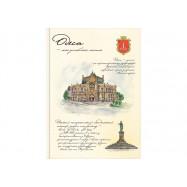 "Блокнот А5 80л.""Моє улюблене місто - Одеса"", ліиния, обложка - картон с поролоном, полноцв,"