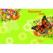 Бумага цветная А4,10л (в рукаві) 115гр арт. 00148