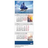Календарь 2021, настенный, квартальный, фото, БИЗНЕС-ОДЕССА