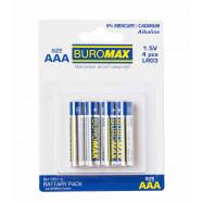 Набор батареек LR03 (ААА) 4шт/упак
