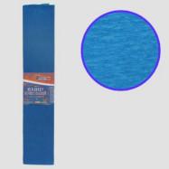 KR55-8042 Креп-бумага 55%, синий 50*200см, 20г/м2