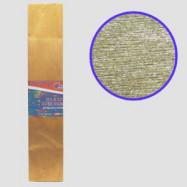 KRM-8061 Креп-бумага 30%, металлик золотистый 50*200см, 50г/м2