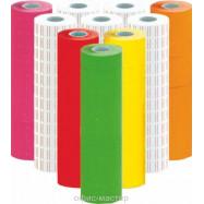Этикетки-ценники,21х12мм,белые(1000шт.)одноряд.