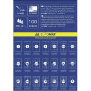 Этикетки самоклеющ. 1 шт. 210*297мм (100л)