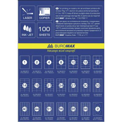 Этикетки самоклеющ. 65 шт.38*21,2мм (100л)