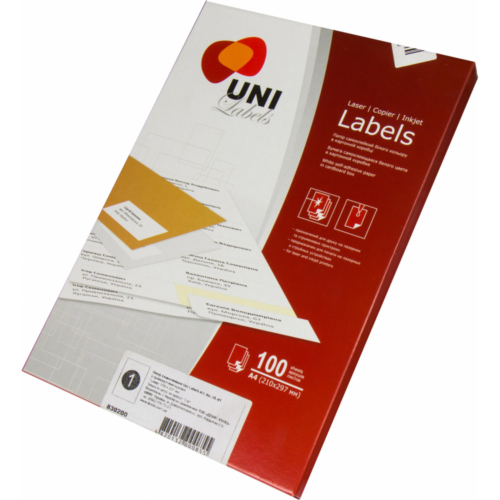 Бумага для этикеток самоклеющаяся для принтера этикеток