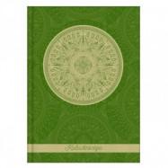 """Блокнот А5 80 арк., клітинка, """"Kaleidoscope"""" зелений"""