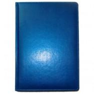 Ежедневник недатированный, Brisk, CAPRICE 43, синий, А5