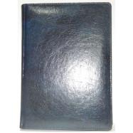 Ежедневник недатированный, Brisk, Madera 43, синий, А5
