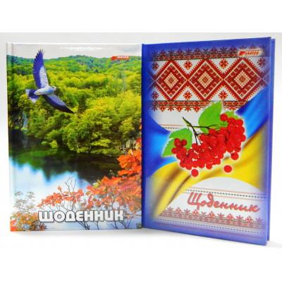 Ежедневник недатированный, Brisk, ДЕКОР 43, коллаж, А5