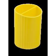 Подставка для ручек пластик ZiBi круглая на 2 отд. желтая