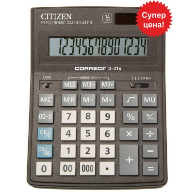 Калькулятор Citizen Correct D-314,(205*150) бухгалтерський, 14 р.