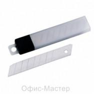 Лезвия для ножей  9мм (10ш), 4-350, 4OFFICE