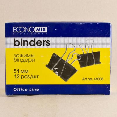 Биндер 51мм (12шт.) Economix