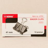 Биндер 41мм, 12шт., 4753, NORMA