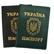 "Обкладинка Паспорт Sarif ТМ""BRISK OFFICE"" чорний 100х135 круглий куток"