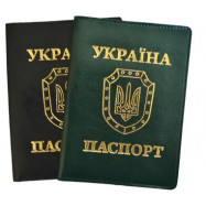 "Обкладинка Паспорт Sarif ТМ""BRISK OFFICE"" зелений 100х135 круглий куток"