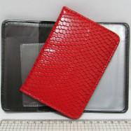 """P-7036 Обложка для паспорта """"Змея красн."""""""