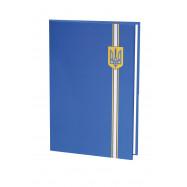Папка до підпису, повнокольорова, синя