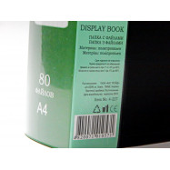 Дисплей-книга, А4, 80ф,PP, 4-227, 4OFFICE Ec.L.