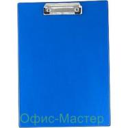 Планшет А4, ВМ синий
