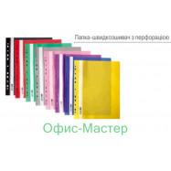 Папка-скор. А4, PР, пр.верх, с европерф.желтый