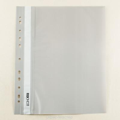 Папка-скор. А4, PР, пр.верх, с европерф.серый
