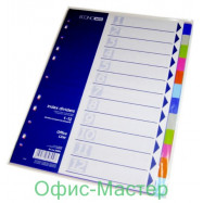 Разделитель пластик.цветной на 1-12 разд.