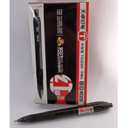 "TG33291BC-0,5 Ручка гелевая  авт.""Usual"" black"