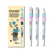 Ручка кульк. Piano PT-173 синя