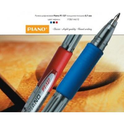 Ручка кульк. Piano PT-127  синя (0,7)