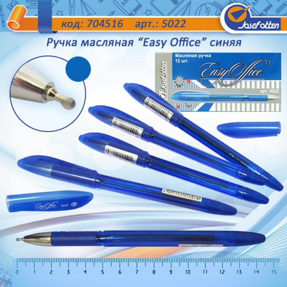 ручки масляные фото