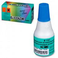 Краска штемпельная на маслянной основе NORIS синяя 25мл.