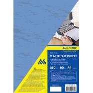 """Обкладинка картонна """"під шкіру""""А4,250г/м2  (50шт),синя"""