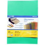 ПП обкладинка зелена пласт.для брошурування, непрозора (за 100 шт.)