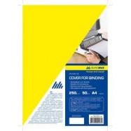 "Обкладинка картонна ""глянець"" А4 250г/м2,жовт.(20шт)"