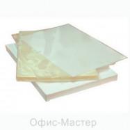 Обложка пластиковая прозорачная А4 (50шт), 150 мкм. Axent