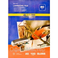 Пленка для ламинирования А5,  80мкм (154*216мм) 100шт