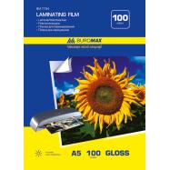 Пленка для ламинирования А5, 100мкм (154*216мм) 100шт