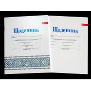 "Дневник мягкий белый ""ВГ""А5"