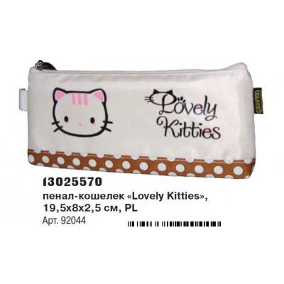 "Пенал-кошелек ""Lovely Kitties"", 20*8,5*5см,PU ,93047,CLASS"