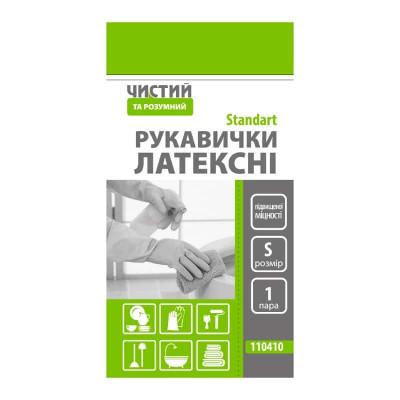"""Перчатки прочные ТМ """"Чистый и Умный"""", S"""