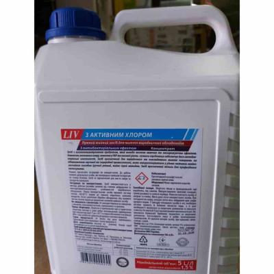Средство моющее щелочное с   Активным Хлором 5л