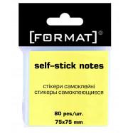 Блок для нотаток з клейким шаром 75х75 мм Format, 80 арк., жовтий