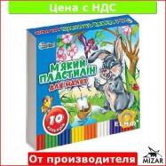 """Пластилин """"Кроха"""" с воском 10 цветов"""