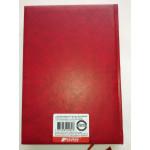 Ежедневник недатированный А5, Brisk, Мiradur 14, красный